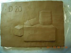 rD20_3450